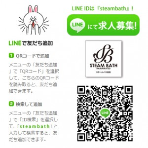 LINE_FB_BANNER