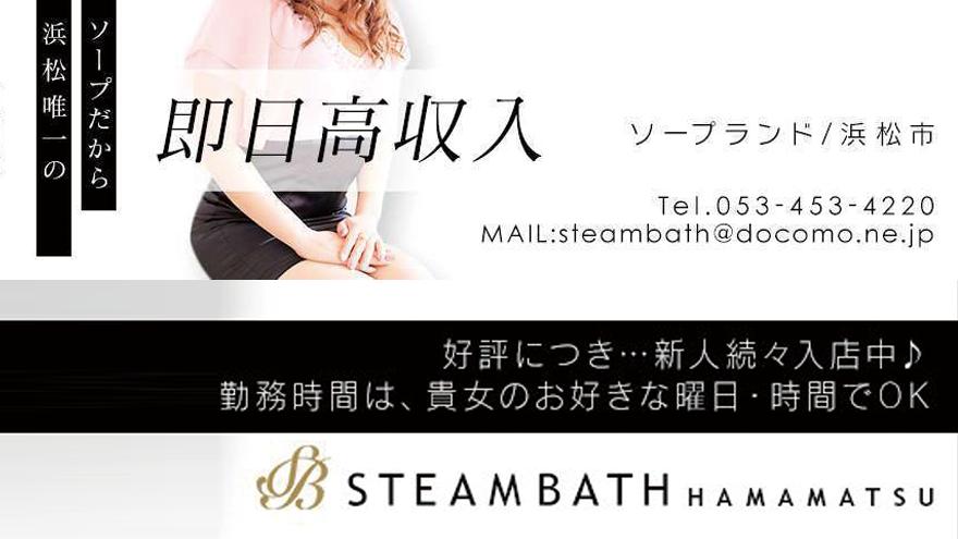 steam_banner2